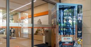 Der Automat steht im Eingangsbereich der Filiale Schlüchtern Unter den Linden 32 - 34